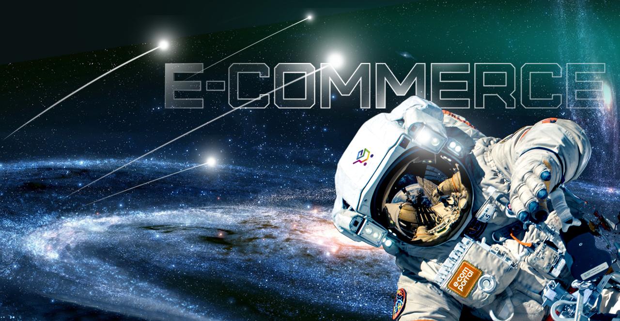 (Русский) E – commerce электронная коммерция