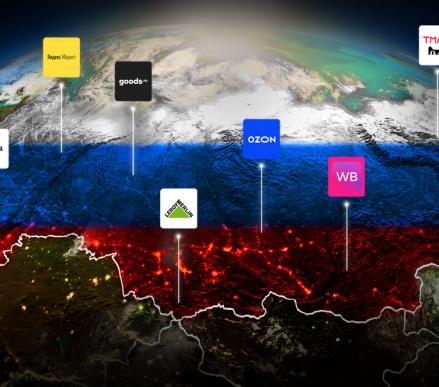 Список маркетплейсов России 2021