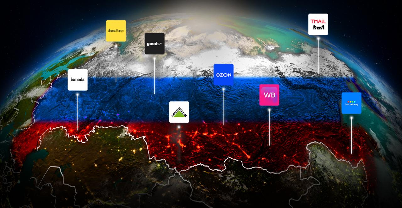 (Русский) Список маркетплейсов России 2021