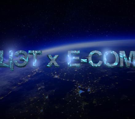 Взаимодействие Центра Электронной Торговли (ЦЭТ) с Е-КОМ ПОРТАЛ