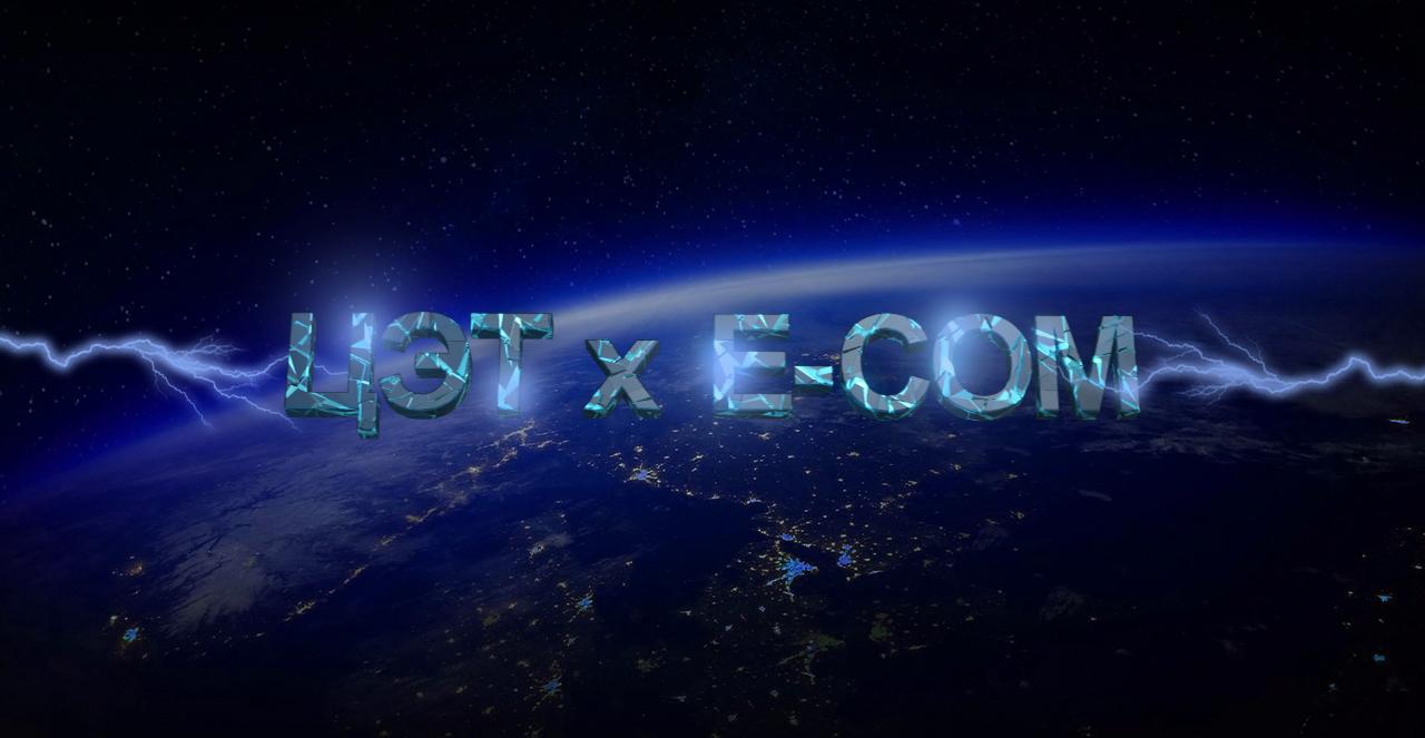 (Русский) Взаимодействие Центра Электронной Торговли (ЦЭТ) с Е-КОМ ПОРТАЛ